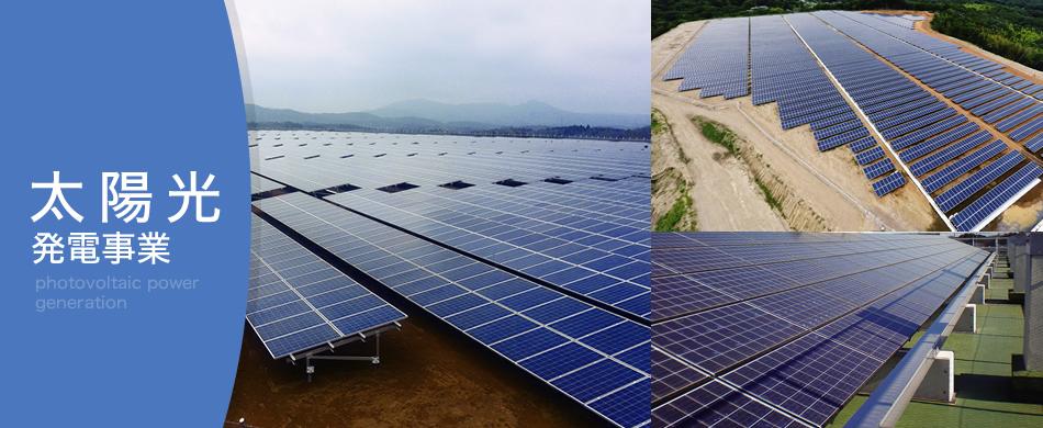 岡村電機 太陽光発電事業